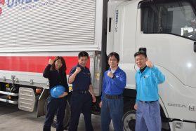 4tトラックドライバー募集!(埼玉営業所)